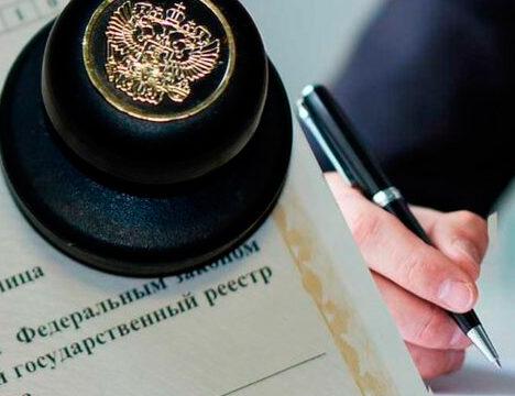 Russian LLC registration