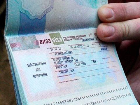 Russian Visa
