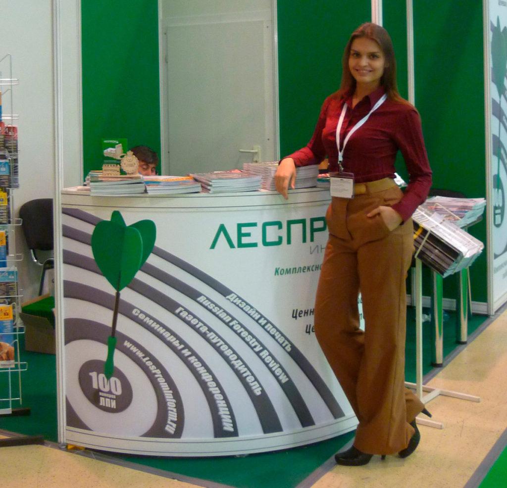 Moscow Exhibition Hostess Svetlana Sap.